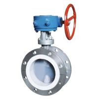 Flanged lining butterfly valve (CFDF-SH)