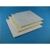 China Hot Stamping PVC Kitchen Wall Panels DIY Pattern PVC Roof Covering Panels on sale
