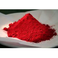 China Food Grade Red Color  Cochineal Carmine on sale