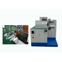 Automatic Ceiling Fan Winding Machine 220V 50Hz / 60Hz  2.2Kw Manufactures