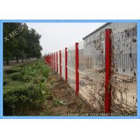 China Beautiful PVC Coated  3D Curved Green Wire Mesh Fencing For Highway on sale