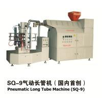 congrugated pipe machine SQ-9/ washing machine pipe machine/pearl milk tube machine/CE/ Manufactures