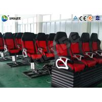 Theme Park 5D Theater System Cinema Simulator / Customized Motion Chair Manufactures