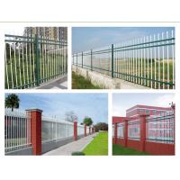 cheap wrought iron fence panels for sale Manufactures