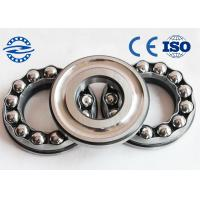 Angle Grinder Spare Parts Thrust Roller Bearing 51101 0.022 Kg 12mm × 26mm × 9mm Manufactures