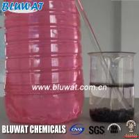 Reactive Dye , Acid Dye Water Treatment Flocculants For Ink & Paper Making Mill Manufactures