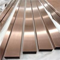 Stainless Steel U-Trim, Hairline Rose Gold Color Stainless Steel Trim/cover trim Manufactures