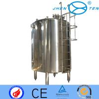 Heating Cooling Stainless Steel Storage Tank Acid Hdpe  lng Storage Tanks Three Layer Manufactures