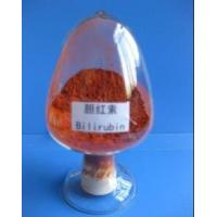 China bilirubin, bilirubin powder, pharm grade bilirubin cas.  635-65-4 on sale