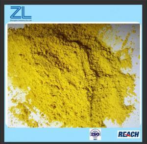 China Professional Feed Grade Additive Yellow Folic Acid Powder CAS 59-30-3 on sale