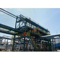 China Hot Water Sourced Organic Rankine Cycle Power System For Refineries , Petrochemical Industries on sale