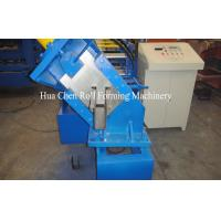 Buy cheap Light Steel Gauge Metal Stud And Track Roll Forming Machine size adjustable CE from wholesalers