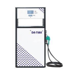 220V service station dispensing machine Manufactures