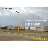 5200 Lumens 50W LED Integrated All in One Solar Street Light with 5 Years Warranty Manufactures