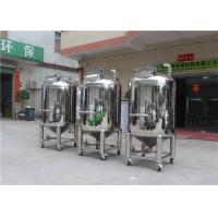 Auto Backwashing Control Stainless Steel Pressure Sand Filter Tank Manufactures