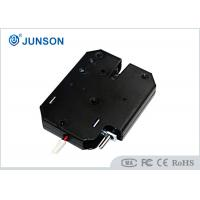 Black Small Electronic Cabinet Lock DC 12V in storage locker system and access control Manufactures