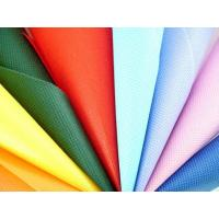 Heat Resistant Polyester 100% PET Spunbond Nonwoven Fabric Anti - Aging For Shoppers Manufactures