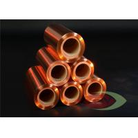 Double Single Face Conductive Mylar Copper Foil Roll High Hardness Manufactures
