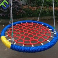 China Children Used Outdoor Playground Accessories 100cm Round Net Swing on sale