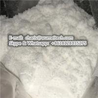 Buy cheap 1,3- Dimethylbutylamine Citrate powder for fat loss AMP Citrate DMBA citrate from wholesalers