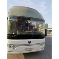 6122HQ9A 51 Seats Yutong Used Coaster Bus Diesel Engine Left Hand Drive With A/C Manufactures