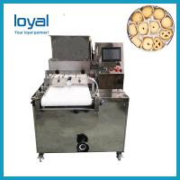 2019 Newest Bakery Machines Biscuit Cookies Wafer Making Machine Manufactures