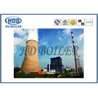 35T/h Professional Steam CFB Boiler Utility Boiler Coal Fired Environmental Friendly Manufactures
