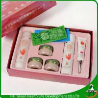 Beauty Whitening Face Cream Best Skin Care Products Manufactures