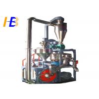 China ABS Granules Plastic Pulverizer Machine For Processing Heat Sensitive Material on sale