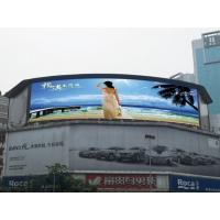 P8 SMD 2323 Outdoor Advertising LED Viedo Display , High Resolution Manufactures