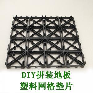 PB-01 Upgrade Protective plastic tile flooring, floor tiles standard size Manufactures