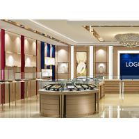 Simple Beige Lacquer Jewelry Display Cases With SS + Wood +  Glass + Lights Manufactures