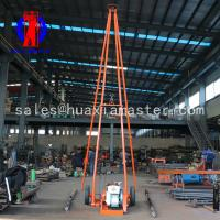 Buy cheap Sh30-2a small sand pile driver hammer drilling equipment 30 meters engineering from wholesalers