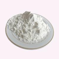 China Rice starch Waxy rice starch Allergen free rice starch flour from Non-GMO on sale