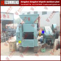 2015 Hydraulic charcoal dust briquette making machine-86-13783550028 Manufactures
