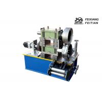 High Speed Metal Hole Punch Machine , Rolling Power Rotary Hole Punching Machine Manufactures