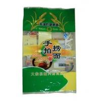 Laminated Food Grade Plastic Bags Stand Up Pouch 0.08MM Manufactures