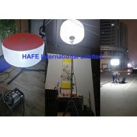Battery Portable Rechargeable LED Lights LED Balloon Lighting For Rescue Manufactures