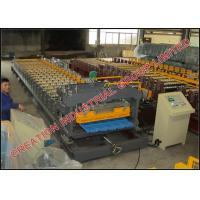 China Pre-painted Aluminum Step Tiles Roof Sheet Corrugation Machine with Automatic Decoiler and Cutting Equipment on sale