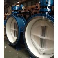 DN1400 WCB Material Eccentric Butterfly Valve with RF Flange Connection Manufactures