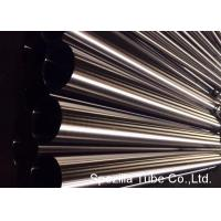 China 32mm stainless steel tube ASTM A511 Welded / Seamless Stainless Steel Tubing Polished Round Tube AISI 304 316 on sale