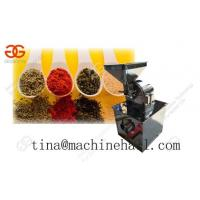 Condiment Grinding Machine|Chili Grinding Machine Manufactures
