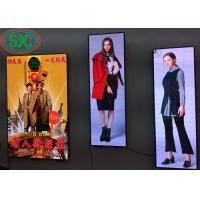 China SMD3535 outdoor P5 waterproof cabinet Advertising LED Screens for showcase on sale