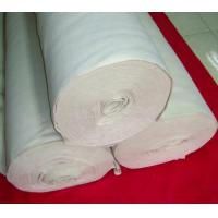 Buy cheap Geosynthetics Staple Fiber  Non-woven Geotextile from wholesalers