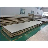 Custom Made Size Hot Formed Steel / High Strength Steel Floor Plate Manufactures
