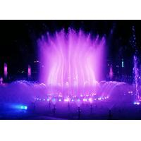 China Outside Electric Digital Water Fountain , Light And Music Fountain Large Scale on sale