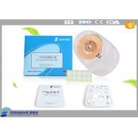 China Brown Convex colostomy Bags , ileostomy night drainage bagWith Convenient Fastener System wholesale