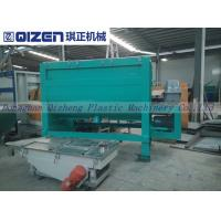 Stainless Steel Food Powder Mixing Machine For Instant Coffee Powder Manufactures