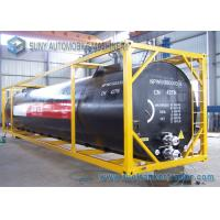 Transportation 40FT Bitumen / Asphalt Tanker Trailer With Self Discharge Manufactures