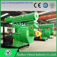 Factory Supply High Capacity Biomass Ring Die Horizontal Wood Pellet Making Mill Machine Manufactures